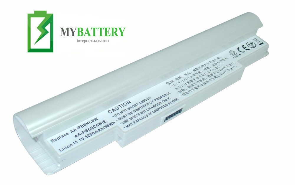 Аккумуляторная батарея Samsung N110 N120 N130 N135 N140 N270 N510 NC10 NC20 ND10 NP-N110 NP-N120 NP-N130