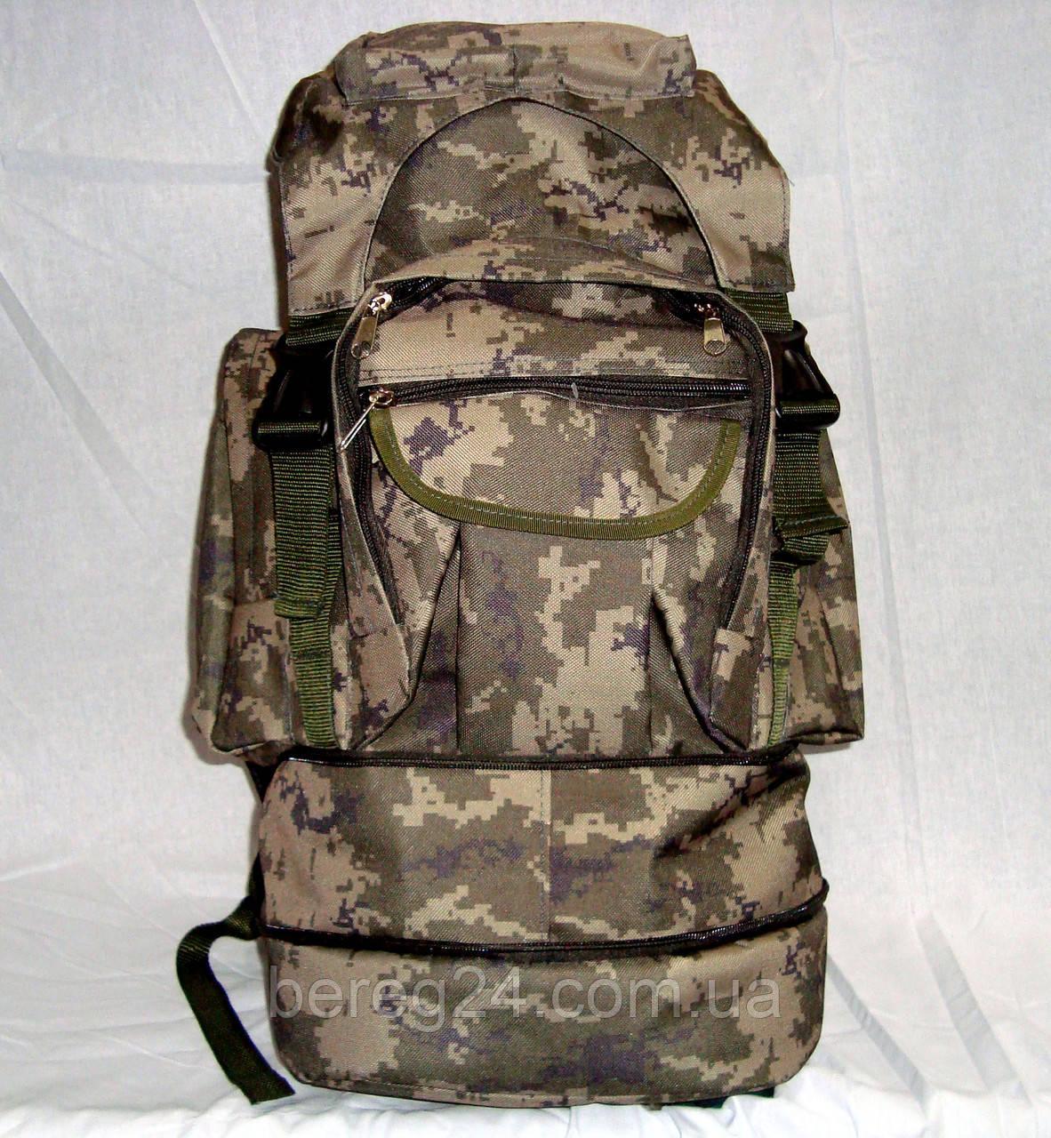Рюкзак тактический, пиксель