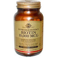 Биотин для роста волос Biotin Солгар, 10000 мкг, 120 капсул