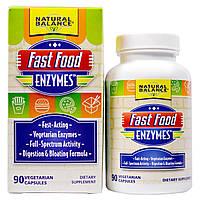 Natural Balance, «Ферменты для фастфуда», 90 растительных капсул