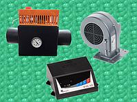 Оборудование для систем отопления