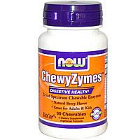 Now Foods, ChewyZymes, натуральный ягодный вкус, 90 жевательных таблеток