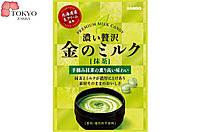 Леденцы молочные с японским зеленым чаем Матча