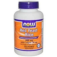 Now Foods, Красный дрожжевой рис, 600 мг с CoQ10, 30 мг, 120 растительных капсул