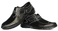Мужские туфли на лето перфорированные (ПТ 32-1)