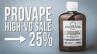 Готовая база High VG - со скидкой 25%!