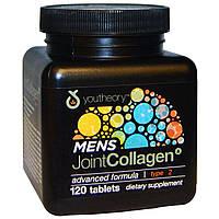 Youtheory, Мужская Коллаген для соединительных тканей, усовершенствованная формула, тип 2, 120 таблеток