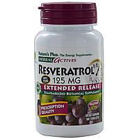 Nature's Plus, Herbal Actives, Ресвератрол, 125 мг, 60 растительных таблеток