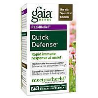 Gaia Herbs, Быстрая оборона, 40 жидких фито-капсул