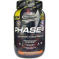 Muscletech, Серия Performance, Phase8, многофазный 8-часовой протеин, молочный шоколад, 2,00 lbs (907 г)