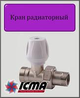 """Прямой ручной вентиль ICMA 1/2"""""""