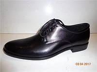 Туфли мужские классика от Badura