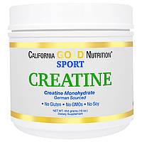 California Gold Nutrition, SPORT, German, Pure Creatine Monohydrate, Gluten-Free, 16 унций (454 г)