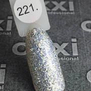 Гель лак Oxxi №221 (белое золото с блёстками),8мл
