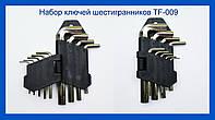 Набор ключей шестигранников TF-009 (9 штук)