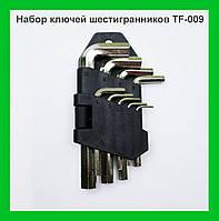Набор ключей шестигранников TF-009 (9 штук)!Акция
