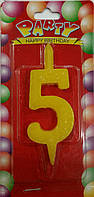 Свеча для торта цифра 5 цветная с блеском