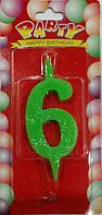 Свеча для торта цифра 6 цветная с блеском