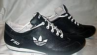 """Кожаные кроссовки """"Adidas"""" на шнурках. В синем цвете"""