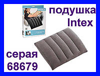 Надувная подушка Intex серая, Интекс 68679