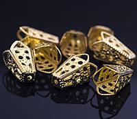 Конус шапочка для бусин концевик металлический золото 10х16 мм