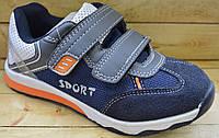 Детские кроссовки Том.М для мальчиков размеры 32-37