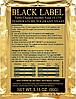 Prestige Дрожжи Турбо Black Label