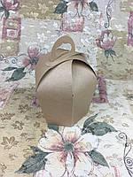 Упаковка для пасхи, коробка для кулича (куполообразная) (Крафт-Белая)  138х180мм