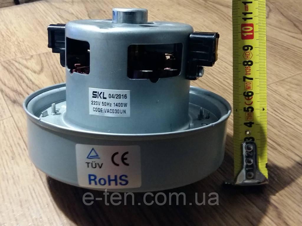 Электромотор универсальный для пылесосов - модель VAC030UN / 1400W / 230V      SKL, Италия (Гонконг)