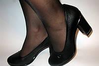 Туфли черные натуральная кожа.