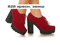Туфли на шнурках натуральная замша цвет красный
