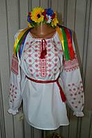 Вышиванка женская