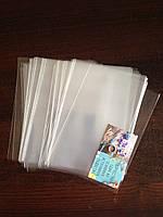 Обрезные полипропиленовые пакеты размер 12 на 17 см, упаковка 50шт