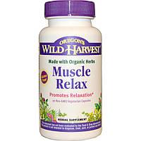Oregon's Wild Harvest, Muscle Relax (расслабление мышц), 90 вегетарианских капсул без ГМО