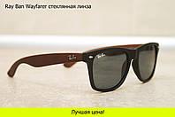 Солнцезащитные очки Ray Ban Wayfarer 2140 стеклянная линза душка под дерево C3
