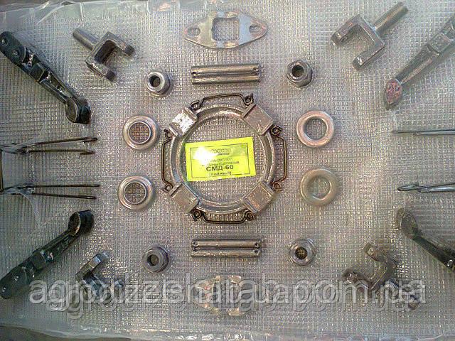 Ремкомлект Корзины сцепления Т-150, Т-150К СМД60-72 (полный)