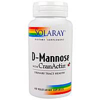 Solaray, D-манноза, с CranActin, 60 вегетарианских капсул