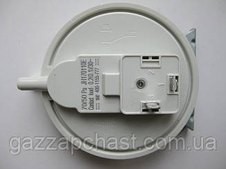 Датчик вентилятора (прессостат) универсальный 70/50 Pa (4300200088)