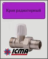 "Прямой нижний вентиль ICMA 1/2"""