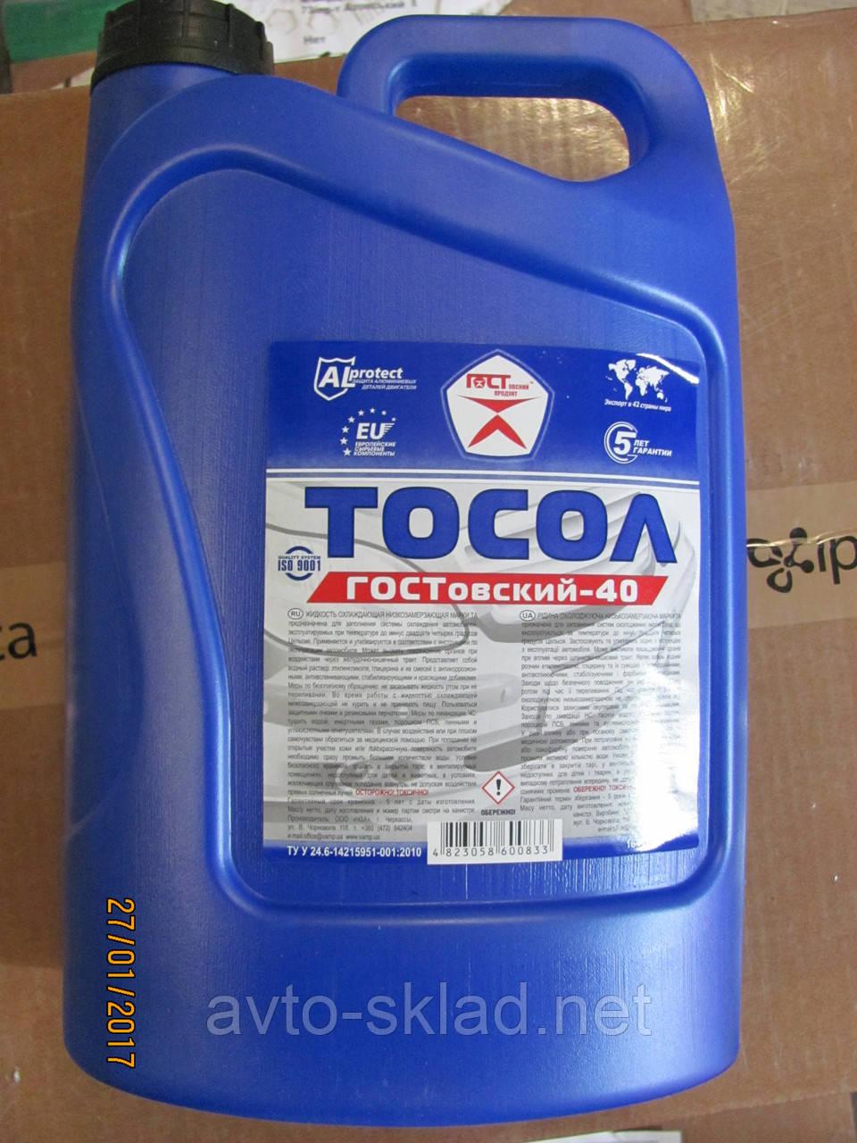 Тосол 5л ГОСТовский (4,5кг/4.257л) t-40С