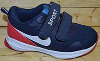 Детские кроссовки для мальчиков размеры 26-30