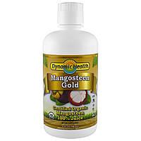 Dynamic Health Laboratories, Натуральный сертифицированный мангостан Gold, 32 жидких унции (946 мл)