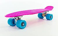 Пенни борд 22, Розовый с синими колесами