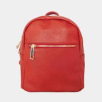 Женский городской красный рюкзак
