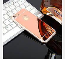 Чехол Apple Iphone 6 / 6S силикон TPU зеркальный розовое золото