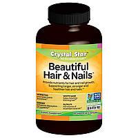Crystal Star, Beautiful Hair & Nails (красивые волосы и ногти), 60 вегетарианских капсул