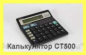 Калькулятор CT500!Акция , фото 2
