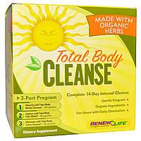 Renew Life, Organic Total Body Cleanse, полноценное 14-дневное очищение организма, программа, состоящая из 3 частей
