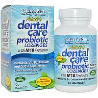 Nature's Plus, Пробиотик для здоровья зубов и полости рта для взрослых с М18 и натуральным мятным вкусом, 60 пастилок