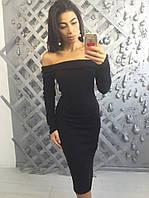 Женское ангоровое платье с открытыми плечами